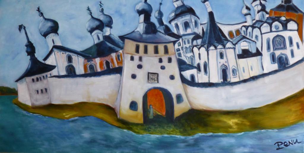 Monastère de Kirilov